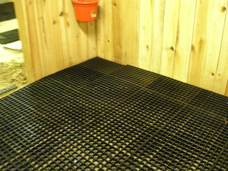 ارضية grid mat